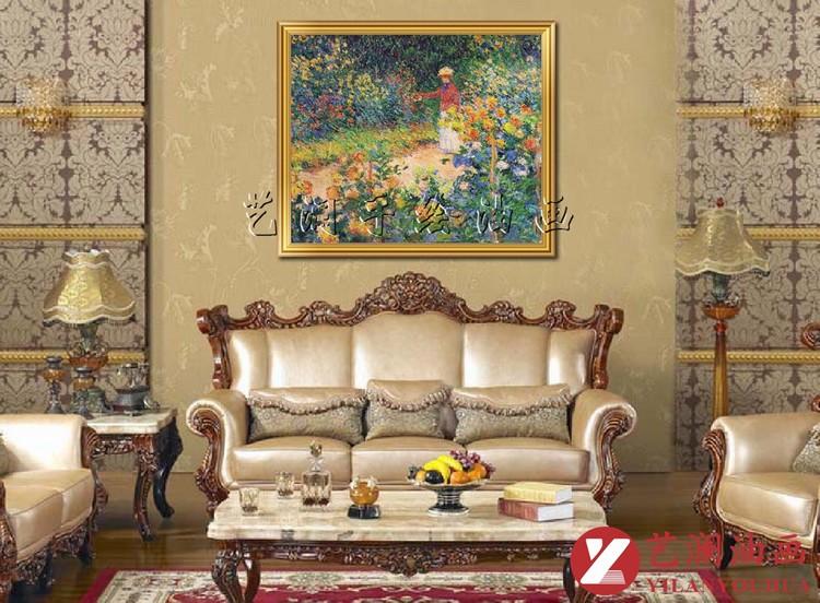 地中家具花手绘