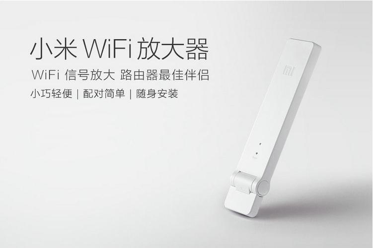 WiFi信号放大器是什么图片