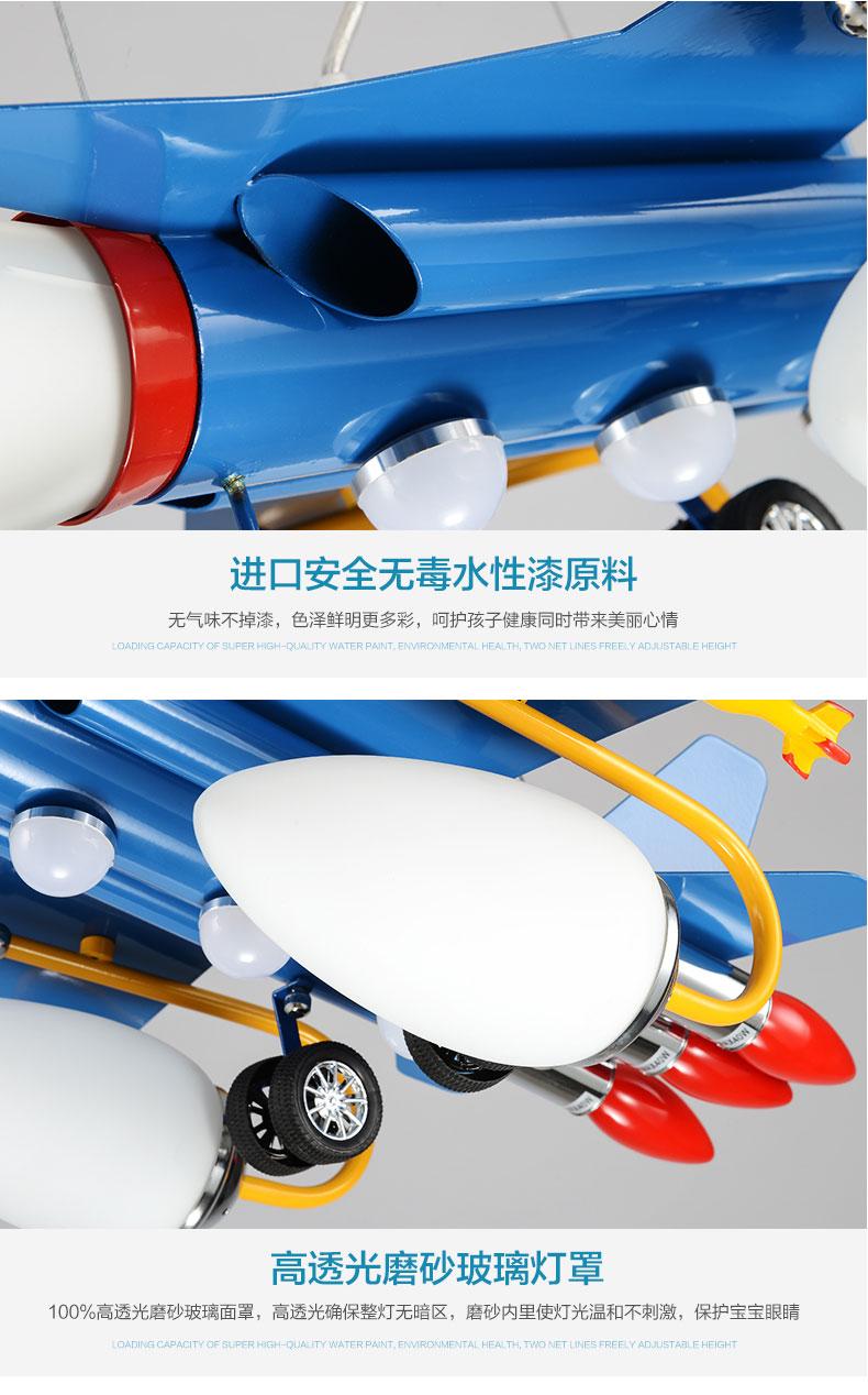 【元钰】led儿童房卧室吸顶灯时尚创意卡通飞机造型温馨孩童灯 儿童灯