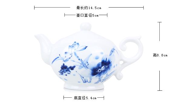 元水堂 茶具 手绘青花瓷茶壶 和为贵壶 功夫泡茶壶 陶瓷 220ml