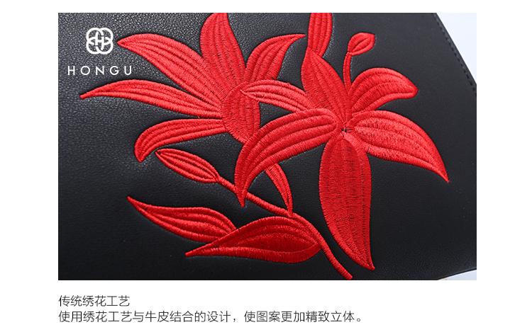 Túi xách nữ HONGU H5140355  - ảnh 14