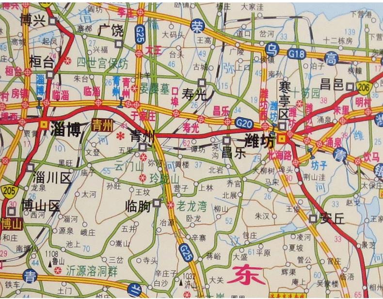 从四川到贵州旅游再到云南怎么走