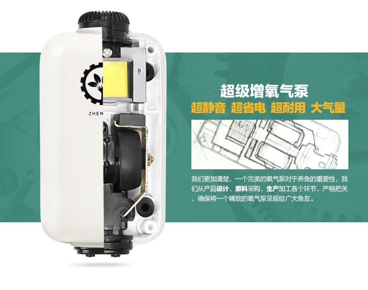 鱼缸水族箱静音氧气泵迷你增氧泵小型充氧机养鱼打氧机增氧机充氧泵