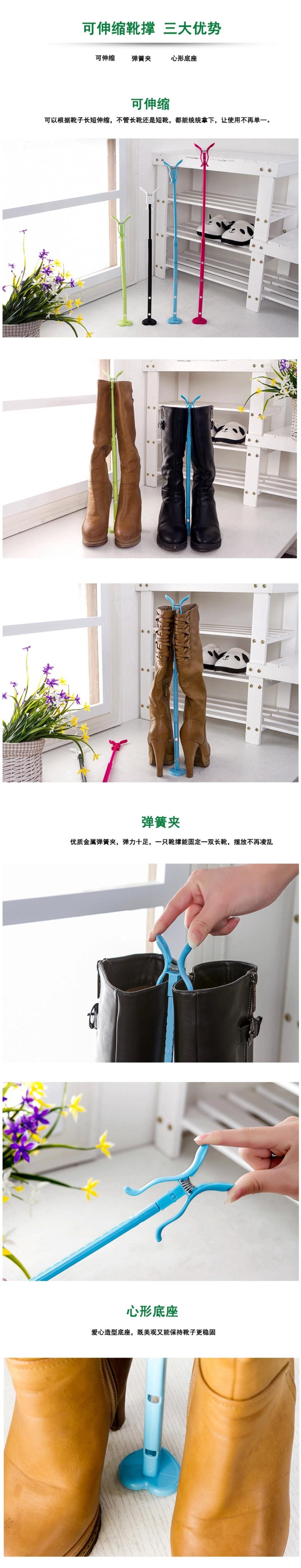 矿泉水瓶手工制作鞋架