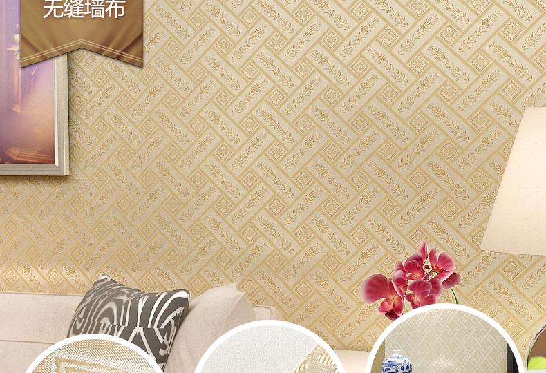 幕点无缝墙布 现代中式简约墙布图片