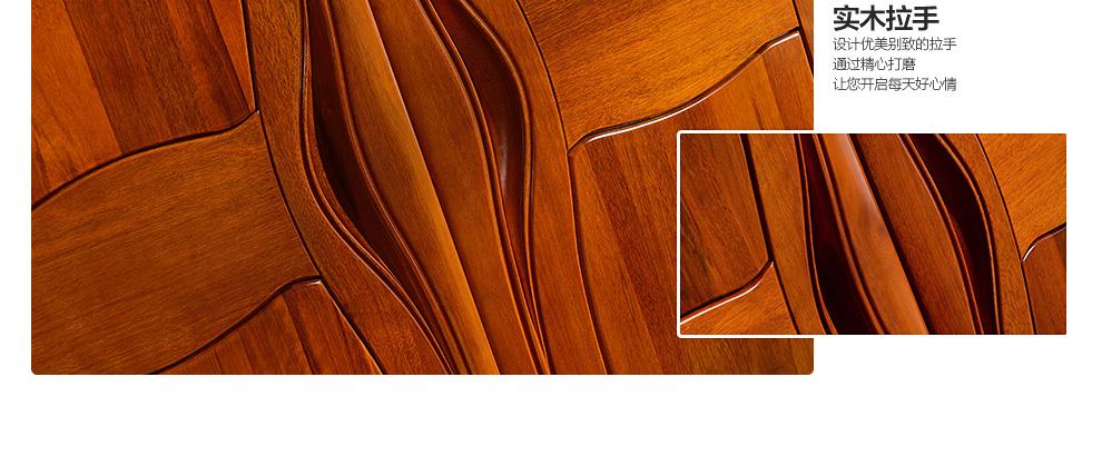 尚木世家 高端金丝檀木中式实木衣柜 进口卧室整体衣柜 可定制t09 纯