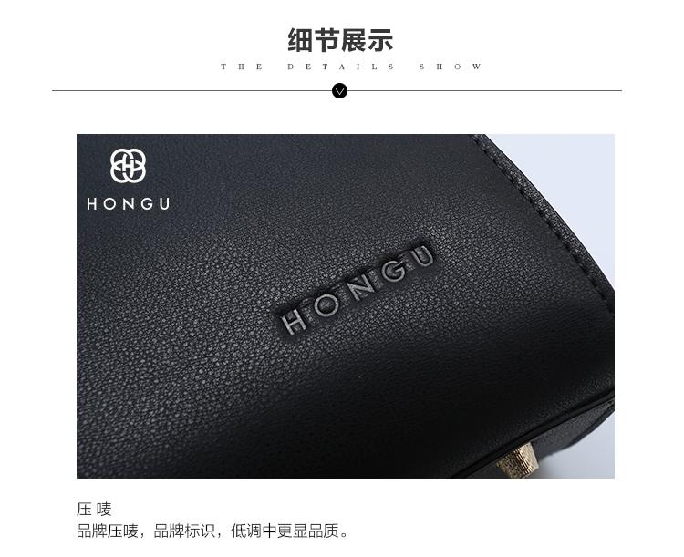 Túi xách nữ HONGU H5140355  - ảnh 13