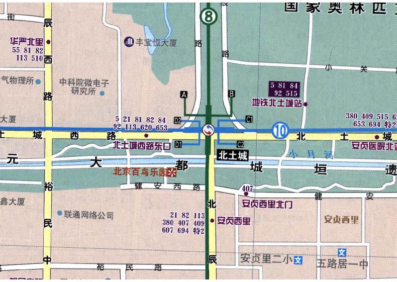 查询北京公交地铁线路的网站图片