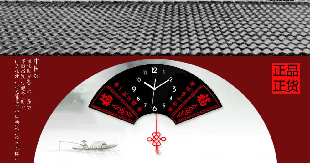 美世达 中国风扇形挂钟现代创意客厅钟表 时尚石英钟静音摇摆时钟艺术