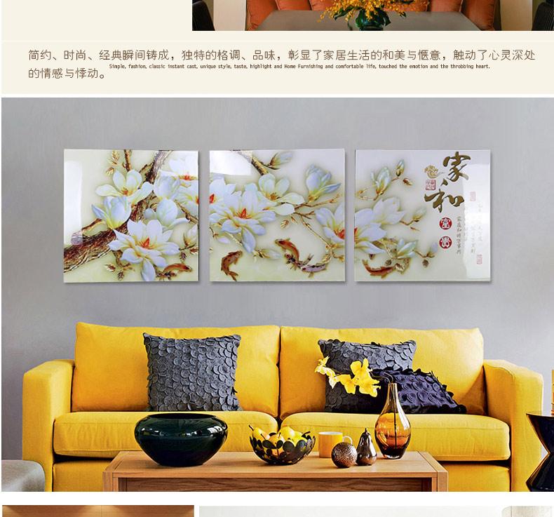 烤瓷水晶客厅装饰画现代简约 餐厅装饰无框画 沙发背景墙装饰画 卧室