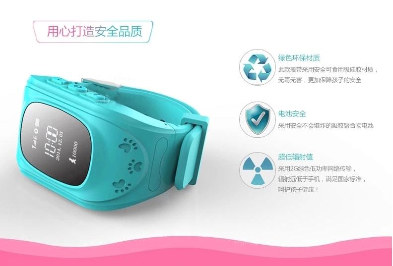 智能手表儿童定位手表手机插卡360度儿童卫士gp
