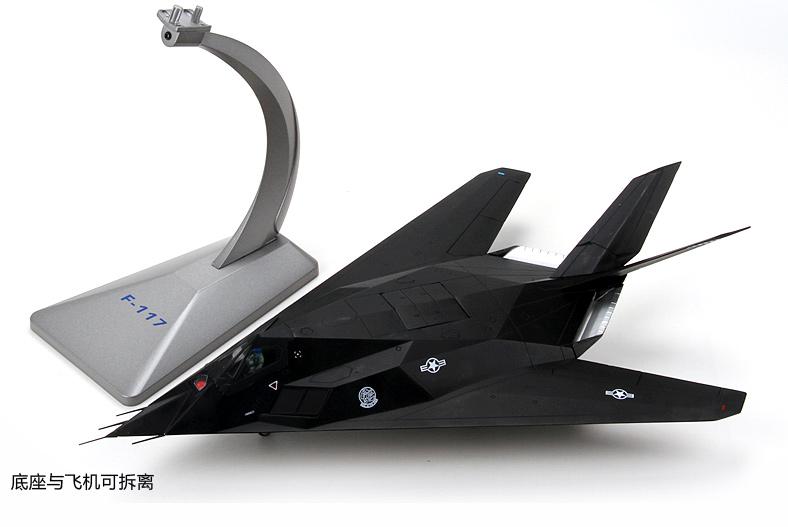1:48f117隐形战斗机飞机模型