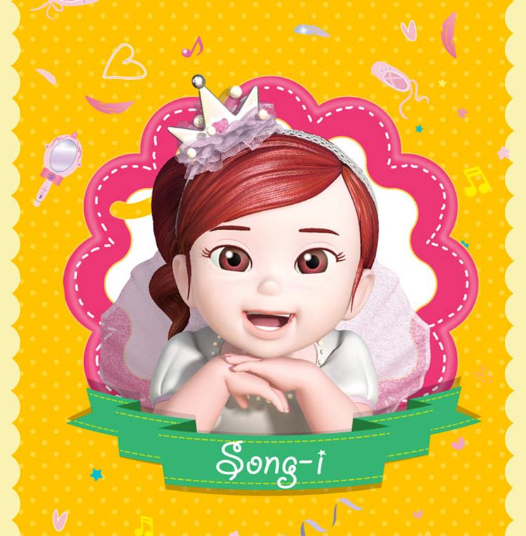 小伶玩具 韩国 正品进口 小豆子女孩生日礼物 儿童安抚洋娃娃 04 代购图片