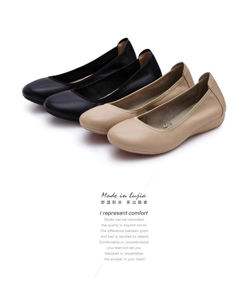 路施南女鞋