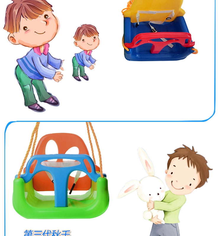 儿童秋千大空间婴幼儿荡秋千 室内户外吊椅益智健身玩具 苹果绿 户外图片