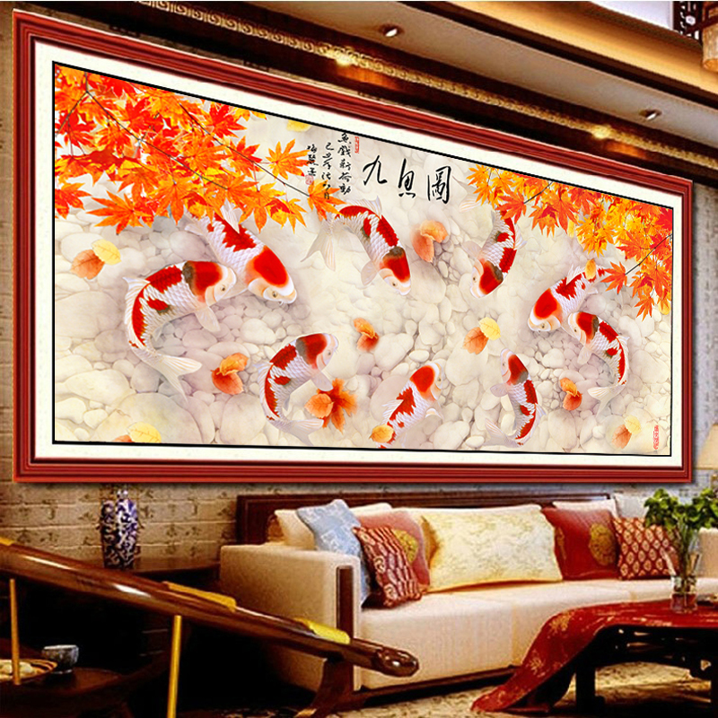 枫叶九鱼图 风景动物系列免烫树脂圆钻十字绣钻石绣 8526中版134x60cm图片