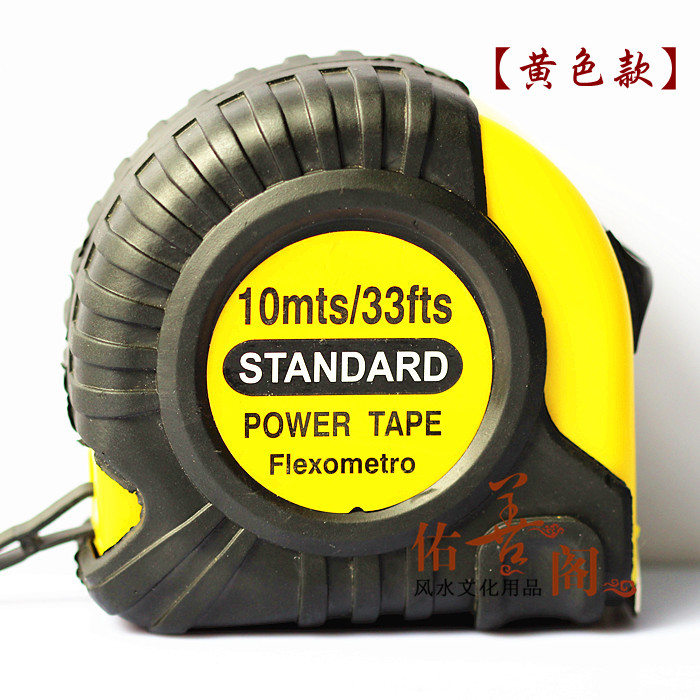 佑善阁 台湾鲁班尺卷尺风水尺木工尺多功能质量超好 10米