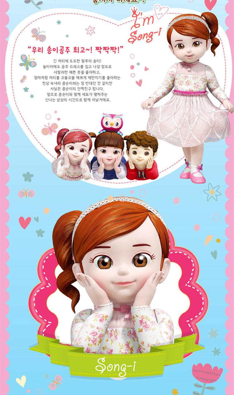 小伶玩具 韩国 正品进口 小豆子女孩生日礼物 儿童安抚洋娃娃 03 代购图片