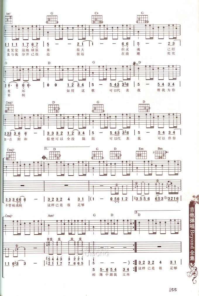 推荐几首民谣吉他弹唱的歌曲,要比较简单的