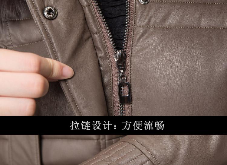 「那唯尚品」大码女冬装 羽绒服中长款中老年皮棉衣803新品 紫色 4xl