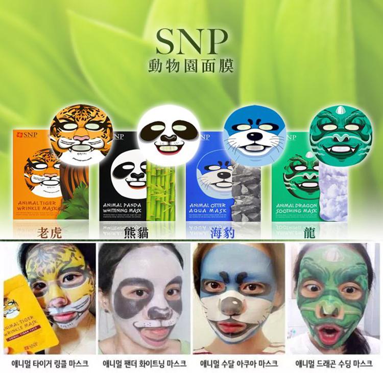 韩国snp动物面膜贴跑男同款面膜 补水保湿单片 老虎延缓衰老抗皱面膜
