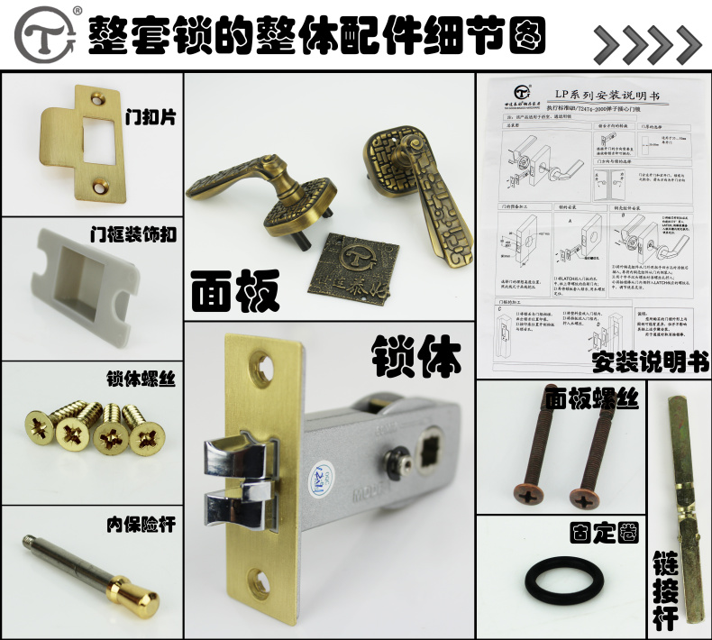 台湾世连泰好铜锁 纯铜实心执手门锁 全铜中式古典室内房门浴室通道门
