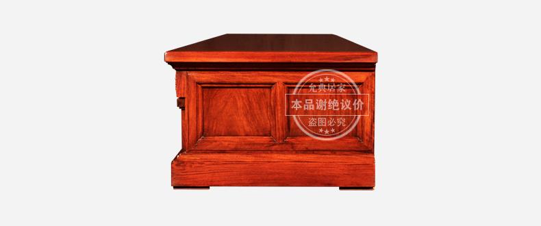 允典红木家具 金车花梨 高端 欧洲新古典01型客厅低电视柜 矮柜 金车