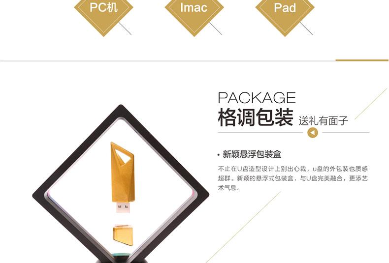 意造(eazer) 3d打印创意礼品几何u盘情人节送男女朋友