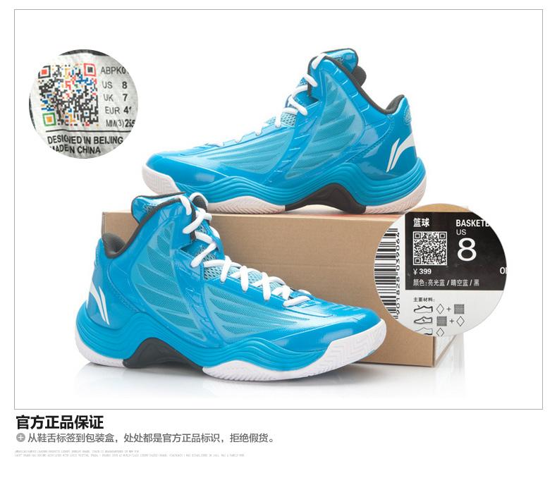 篮球鞋男李宁透气