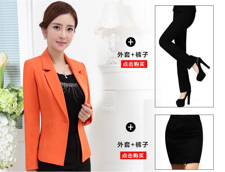 艾依芭2015春秋新款小西装女外套女装韩版潮长袖修身女西服休闲 橙色图片