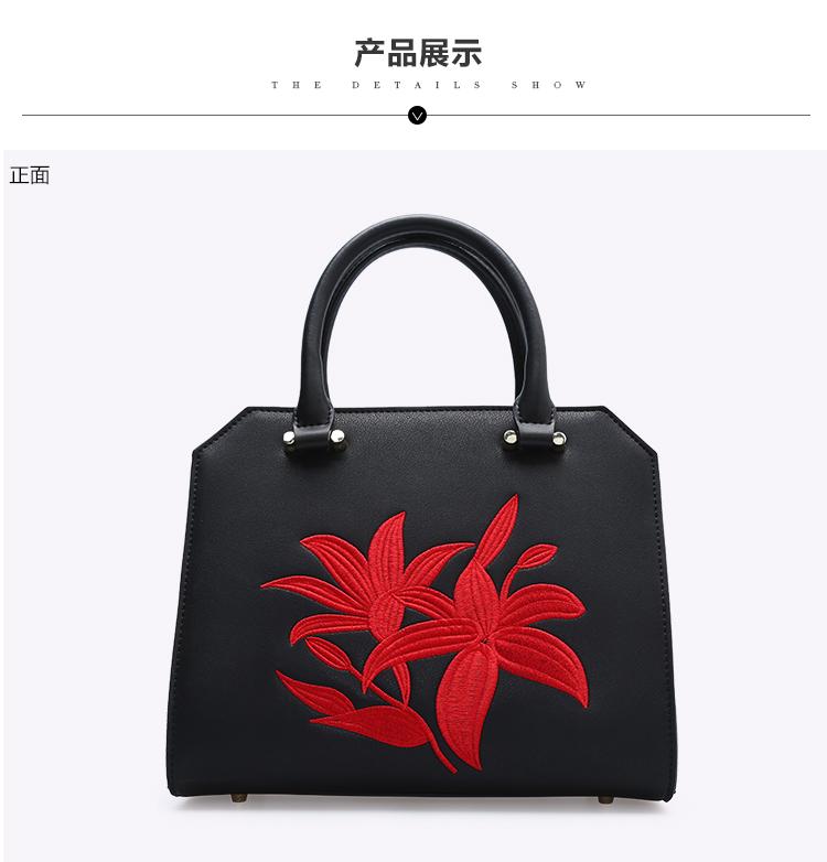 Túi xách nữ HONGU H5140355  - ảnh 8