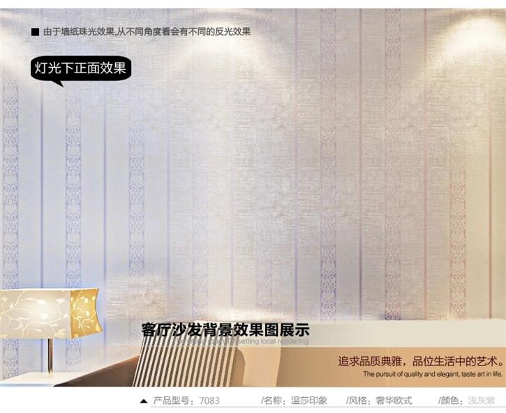 现代简约客厅电视背景 卧室书房无纺布立体墙纸壁纸tf08 7080银灰色