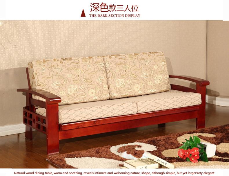 【蠡口家具馆】实木沙发床 客厅沙发套装 橡木沙发 双人位