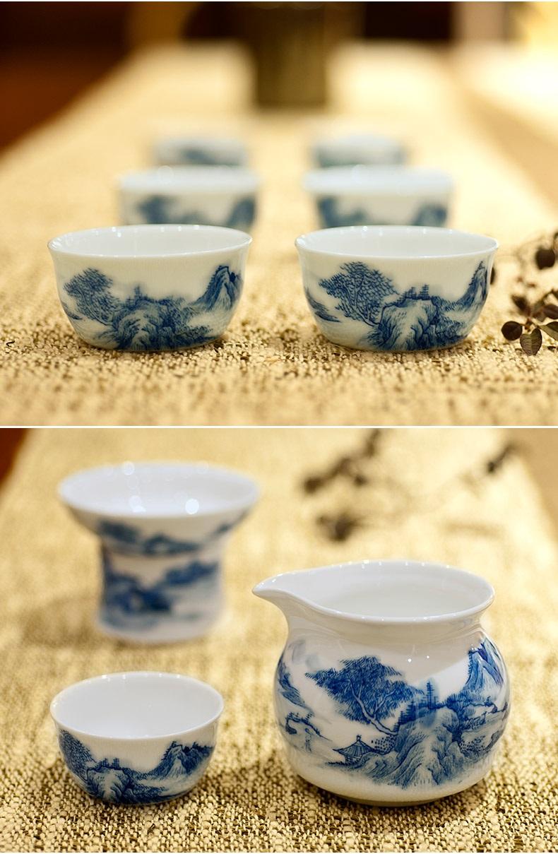 贝玉景德镇陶瓷手绘青花瓷山水铁观音茶具盖碗瓷茶壶礼品套装 9件套
