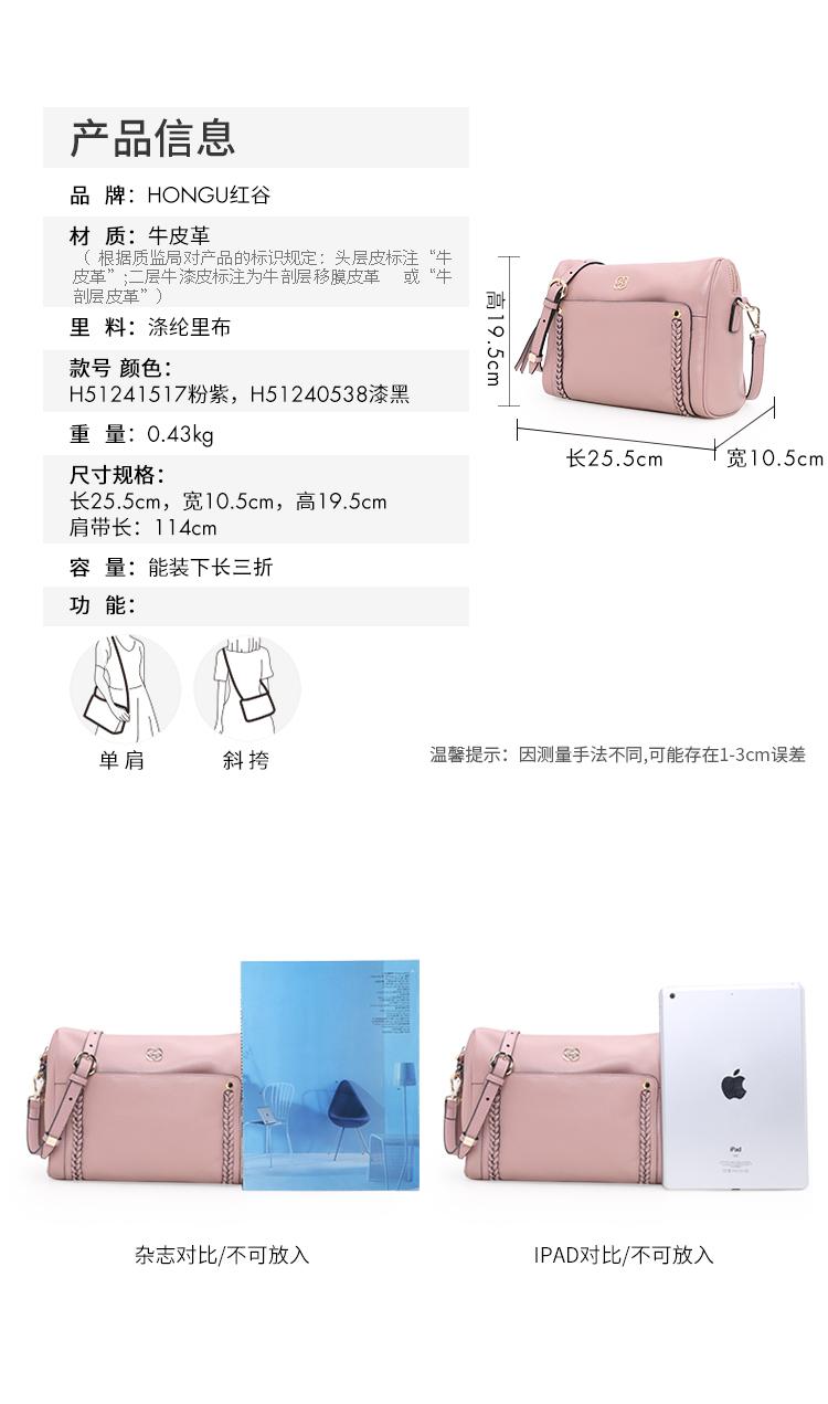 Túi xách nữ H51240538HONGU H51240538 - ảnh 4