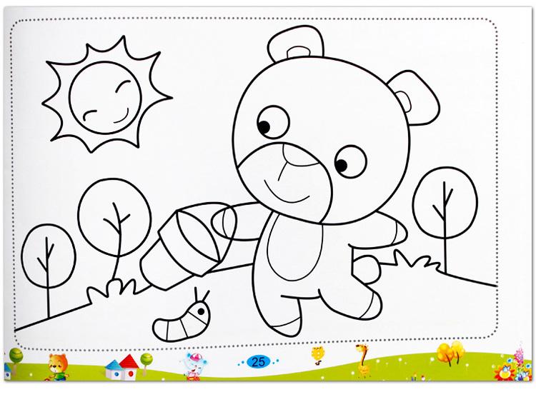 儿童画画涂色书 幼儿园宝宝学画画本图画册绘画涂鸦填色2-3-6-8岁