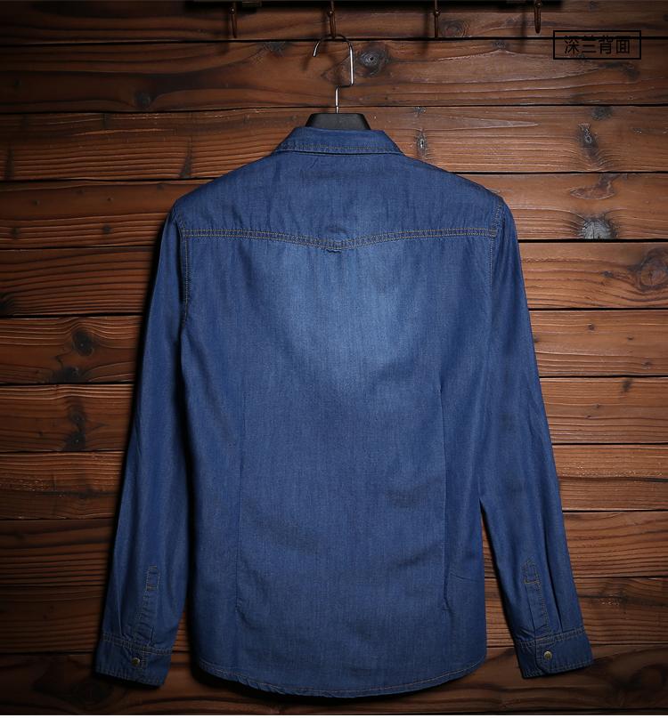 hm以纯蓝色为主2015新款春季美特斯牛仔长袖男装森马韩版时尚潮流班尼图片