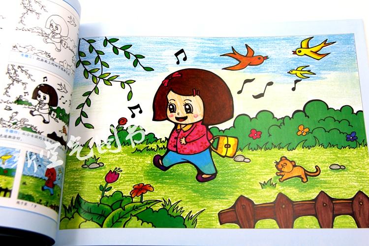 创意童画绘画教材书 少年宫培训班儿童美术培训教学课程 幼儿创意画册