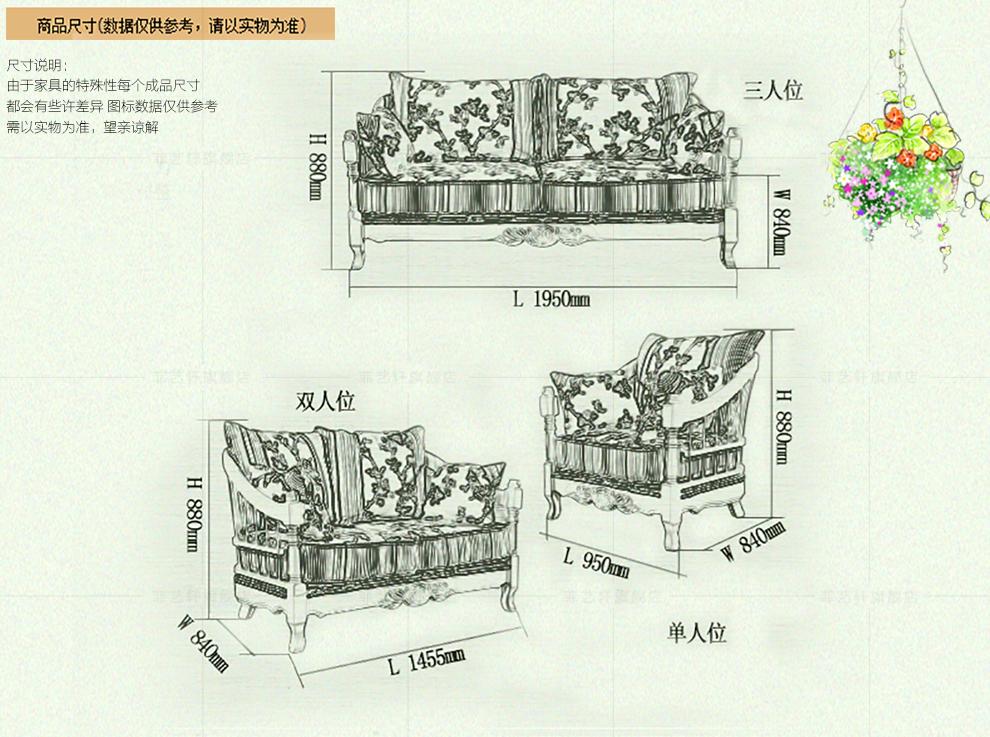 时代家具手绘图线稿