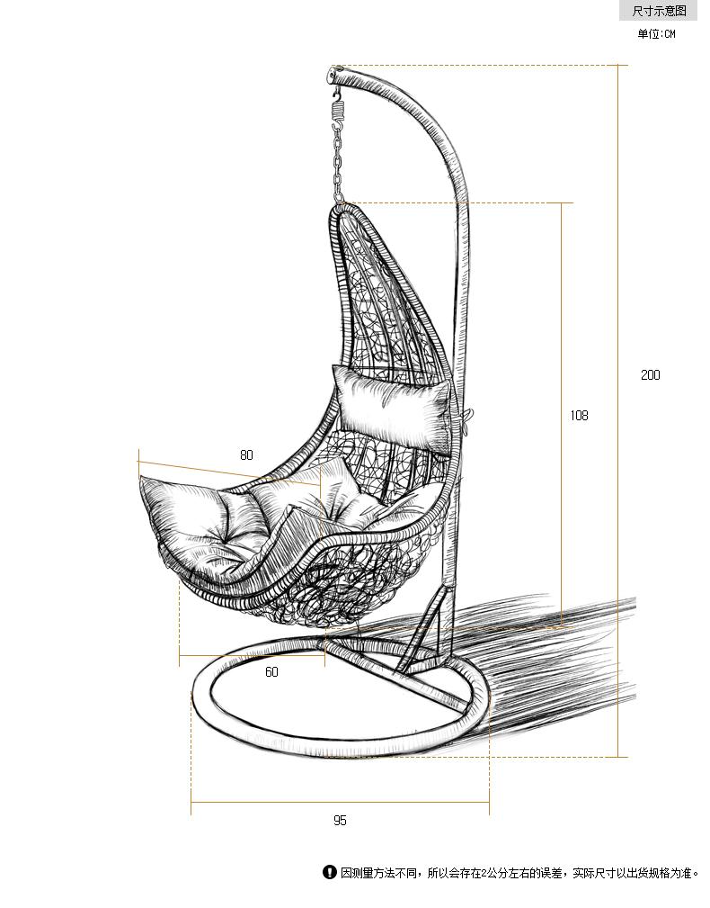 鸟巢马克笔手绘