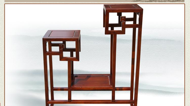 悦顺实木家具仿古花架古典中式实木家具明清老榆木三图片