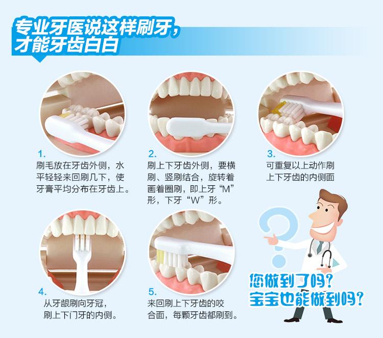 奥乐v6岁以上进口无氟可吞咽儿童牙膏20g 修复蛀牙虫牙 牙釉质发育不