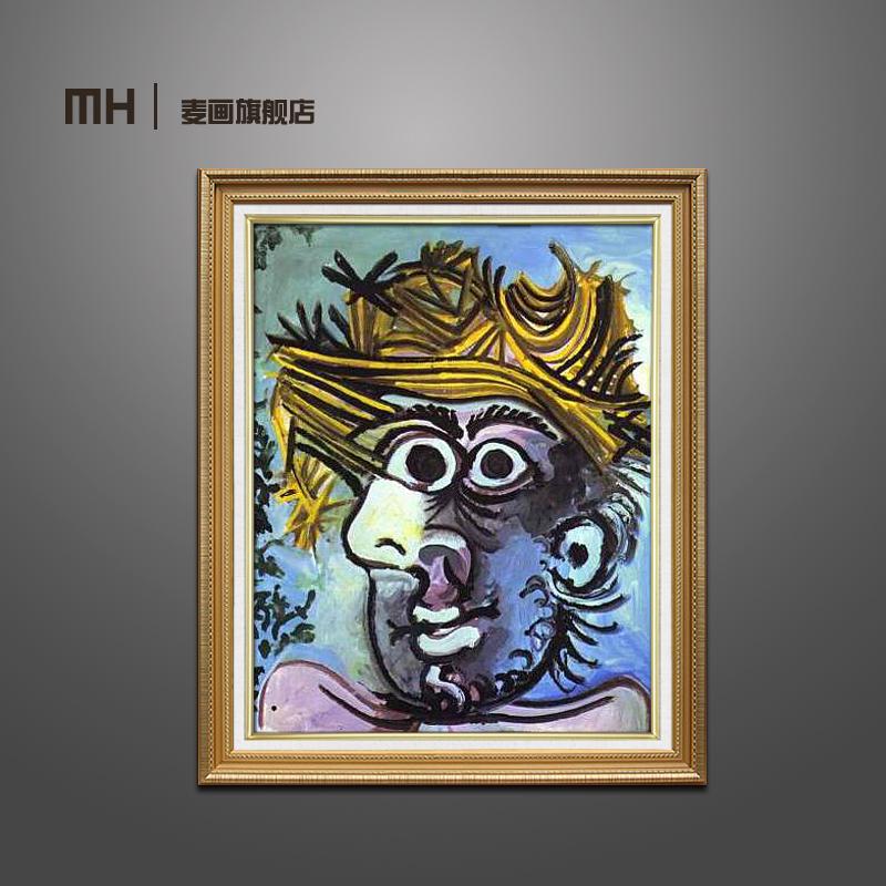 麦画 纯手绘油画毕加索抽象画 客厅装饰 玄关壁画 卧室挂画 bjs05 70*