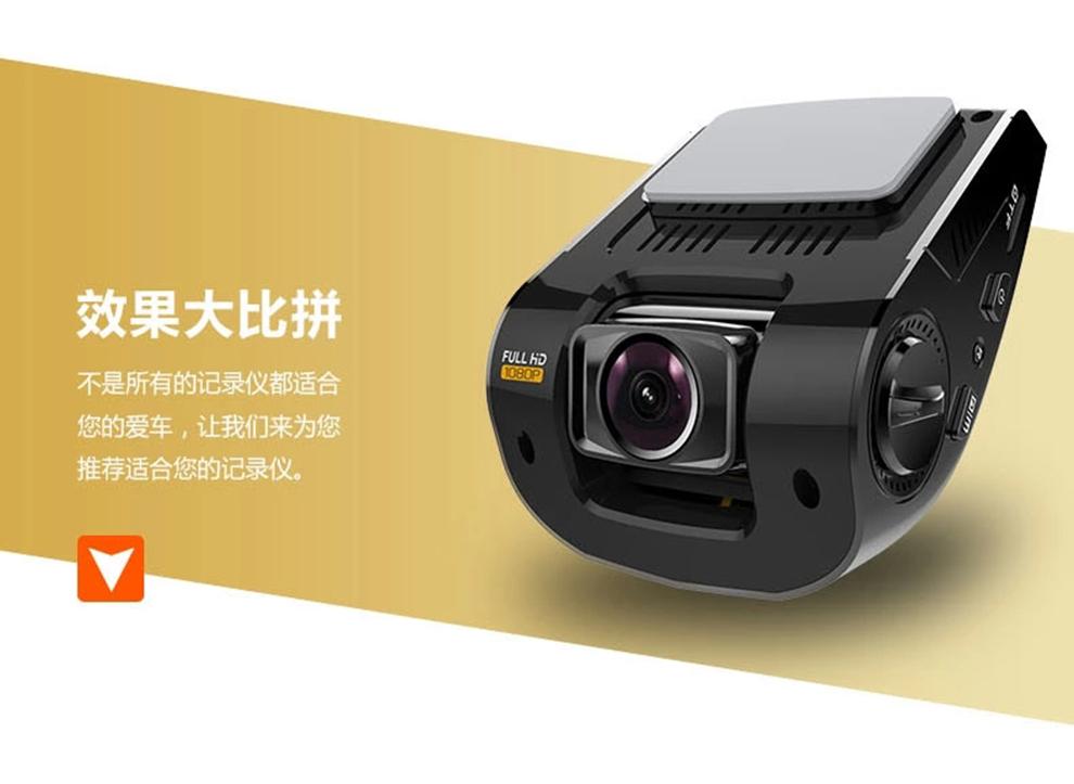 任e行v1车载行车记录仪隐藏式双镜头夜视高清1080p迷你一体机停车监控图片