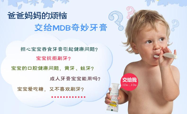 mdb 478下载