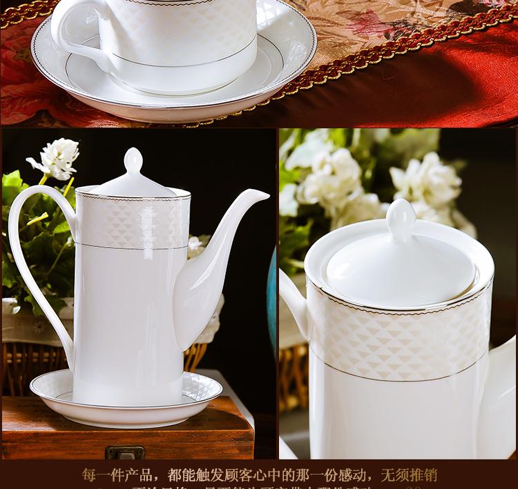 欧式咖啡杯 糖罐