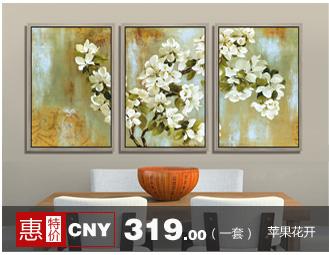 视觉星墙贴装饰画电表箱画卧室床头客厅壁画沙发背景墙纸挂画油画无框