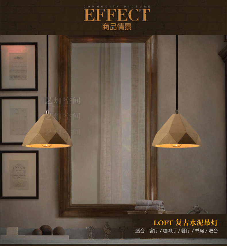 艺灯空间 设计师艺术吊灯简约创意个性餐厅吧台咖啡店