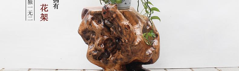 典艺阁根雕花架香樟木根雕摆件根抱石盆景架子实木