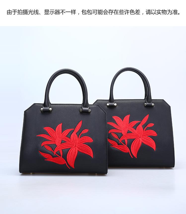Túi xách nữ HONGU H5140355  - ảnh 5